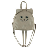 Рюкзак Molo Kitty Backpack Dappled Grey